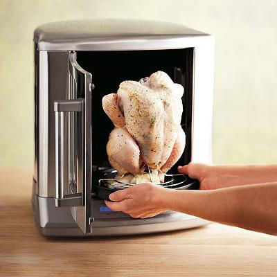 cuisinart-rotisserie-oven-vertical