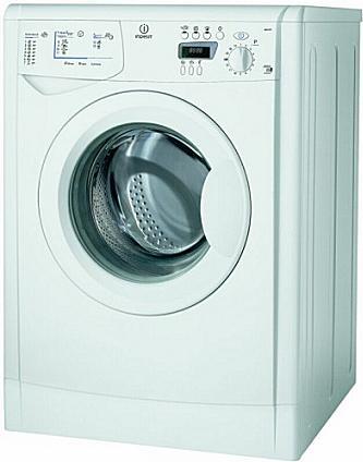 indesit-washing-machine
