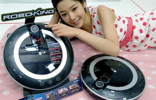 LG-RoboKing-Dual-Eye-Vacuum-Cleaner